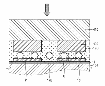 Anisotropic conductive film and display device using the same