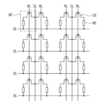 Semiconductor memory device