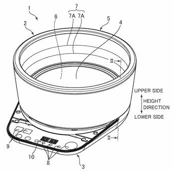 Electromagnetic cooker