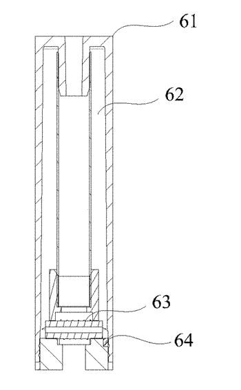 Electronic cigarette and temperature control method thereof