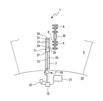 Fluid distribution valve for a vehicle windshield washer liquid distribution system