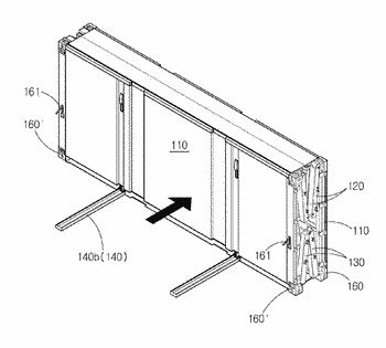 Foldable container
