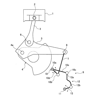 Actuator for link mechanism for internal combustion engine