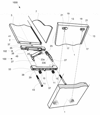 Fastening device for a furniture panel