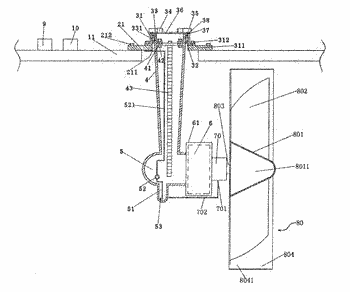 Water flow power generating device