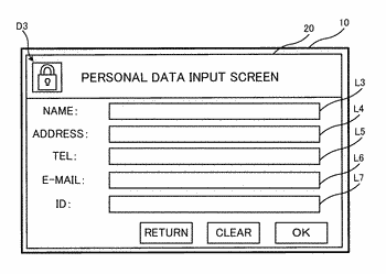 Display device and method for controlling display device