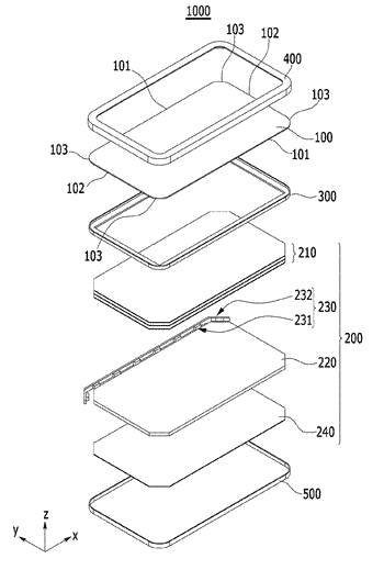 Light emitting module and display device including the same