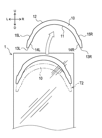 Washer and method of manufacturing washers