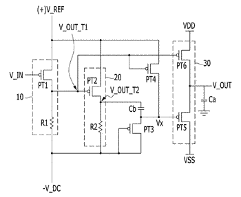 Level shifter and array apparatus