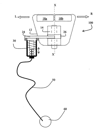 System for providing vibrations remotely from a vibrating transducer
