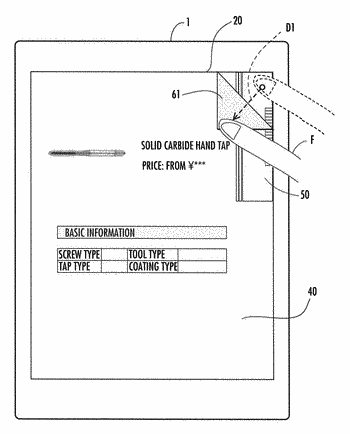 Browsing assistance method for electronic book, and browsing assistance program