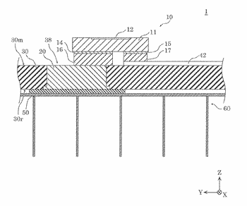 Light-emitting module, lighting apparatus for mobile object, and mobile object
