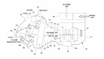 Vehicle air conditioning system for separately controlling flow of inside/outside air
