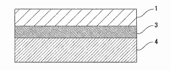 Cell packaging material and cell