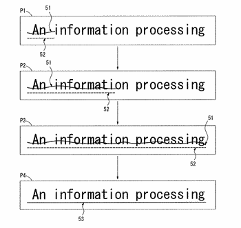 Document viewing apparatus and program