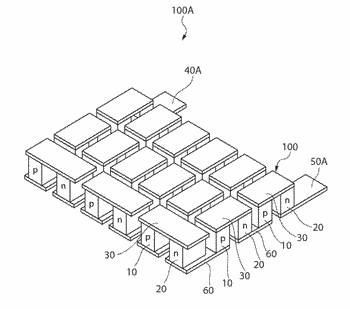 Thermoelectric material, manufacturing method of thermoelectric material, and thermoelectric converter