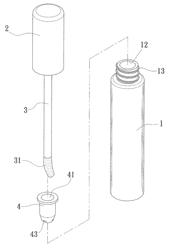 Structure of cosmetic container