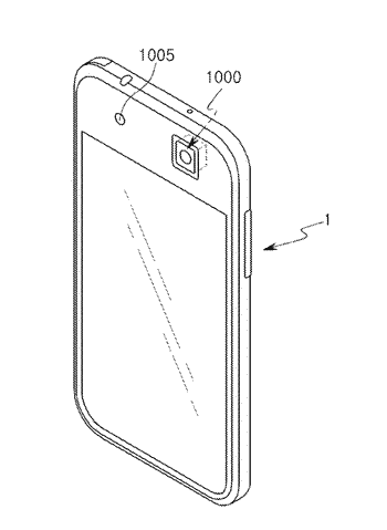 Iris scanning camera module and mobile device including the same