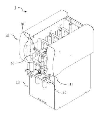 Apparatus for the synthesis of radiopharmaceutical products