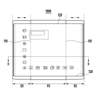 Expandable display device