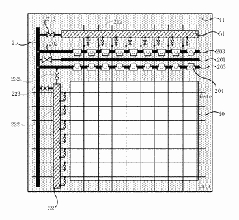 Array substrate and display device