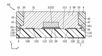 Method for producing optical semiconductor device and optical semiconductor device