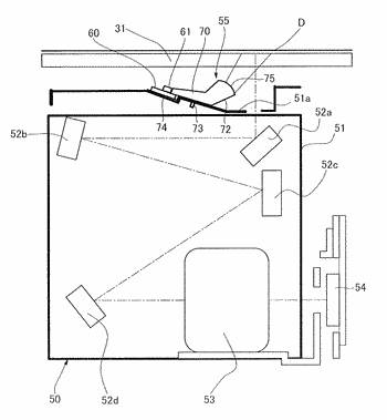 Image reading apparatus and image forming apparatus