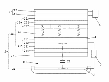 Plug-in touch display device and an electronic device