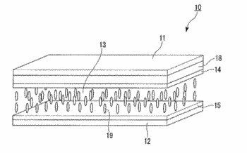 Liquid crystal display device and method for manufacturing same