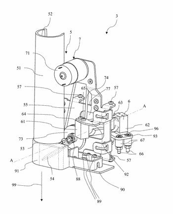 Grinding-dosing machine with a dosing device for ground coffee