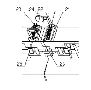 Fracture detection system and method for dumbbell pin of scraper conveyor
