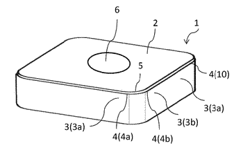Cutting insert, cutting tool, and method for manufacturing machined product